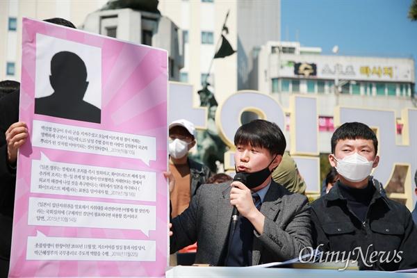 25일 친일파 없는 국회만들기 대국민운동을 펼쳐온 부산지역 시민사회단체가 부산 동구 항일거리 앞에서 노노후보 선정 결과를 발표하고 있다.