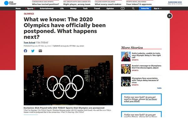 2020 도쿄올림픽 취소 가능성을 보도하는 <USA투데이> 갈무리.