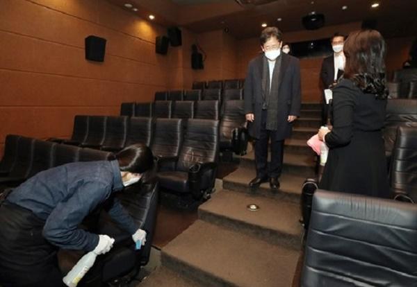 지난 2월 서울 사당동 아트나인을 찾은 박양우 문체부 장관