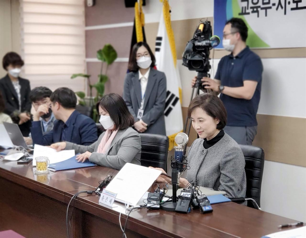 25일 오후 유은혜 교육부장관이 서울 여의도 교육시설공제회관에서 원격수업 시연 모습을 노트북을 통해 보고 있다.