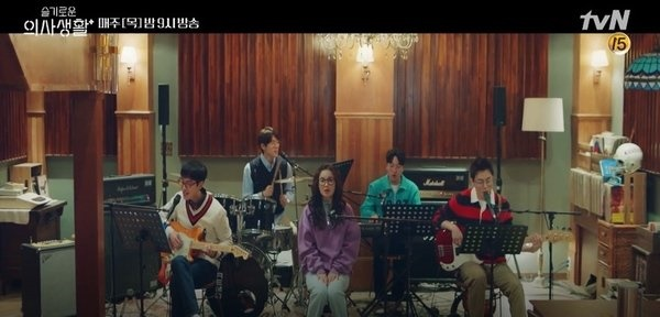 tvN 목요스페셜 <슬기로운 의사생활> 2회 한 장면