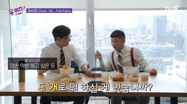 tvN < 유퀴즈온더블럭 >의 한 장면.  기존 길거리 토크 대신 실내 스튜디오 중심 촬영으로 형식을 변경했다. 실내 촬영에서도 거리두기 등 코로나 시대의 현상을 고스란히 반영하고 있다.