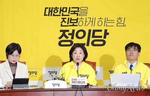 정의당 심상정 대표가 26일 오전 서울 여의도 국회에서 열린 선거대책위원회 회의에서 모두발언을 하고 있다.