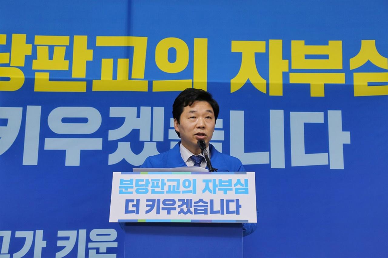 21대국회의원선거 출마선언하고 있는 김병관 의원
