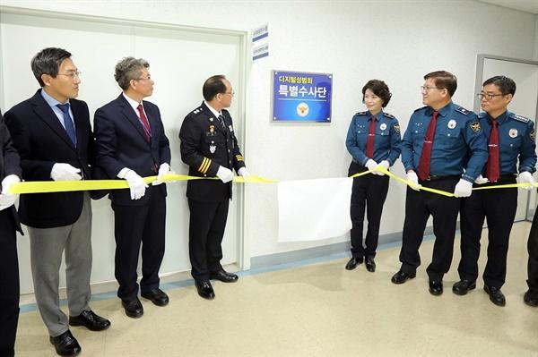 충남지방경찰청이 26일 '디지털성범죄 특별수사단'을 출범 시키고, 본격적인 활동에 돌입했다.
