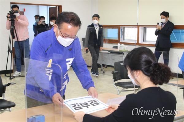 제21대 국회의원 후보등록이 26일 시작된 가운데 김부겸 더불어민주당 대구 수성갑 후보가 이날 오전 수성구선거관리위원회에서 후보등록을 하고 있다.