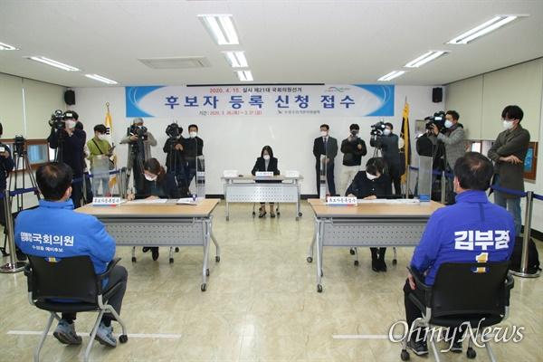 제21대 국회의원 총선 후보 등록이 26일부터 전국의 선거관리위원회에서 시작됐다. 이날 오전 대구 수성구선거관리위원회에서 후보들이 등록을 하기 위해 앉아 있다.