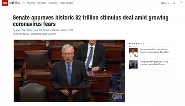 미국 상원의 2조 달러 규모 경기 부양 법안 가결을 보도하는 CNN 뉴스 갈무리.