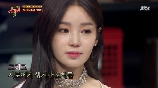 JTBC <슈가맨3>에 출연한 씨야