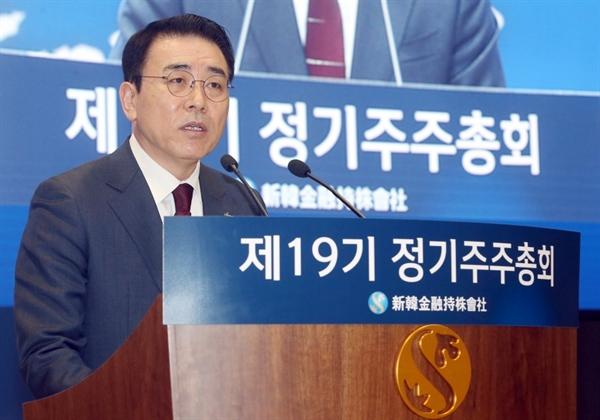 26일 신한금융지주는 서울 중구 본사에서 제19기 정기주주총회와 임시 이사회를 개최하고 조용병 회장의 연임을 확정했다고 밝혔다.
