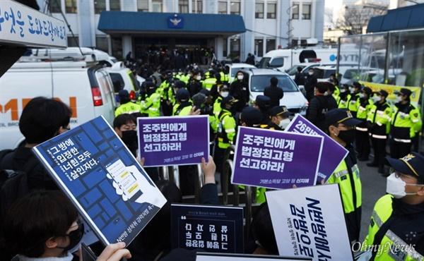 인터넷 메신저 텔레그램에서 미성년자 등 수십 명의 여성을 협박, 촬영을 강요해 만든 음란물을 유포한 '박사방' 운영자 조주빈씨가 25일 오전 서울 종로경찰서에서 호송차에 태워져 검찰로 송치되는 가운데, 시민들이 강력한 처벌을 촉구하는 시위를 벌이고 있다. ⓒ오마이뉴스