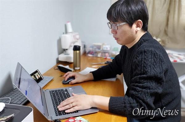 온라인 가정방문 중인 박승호 교사.
