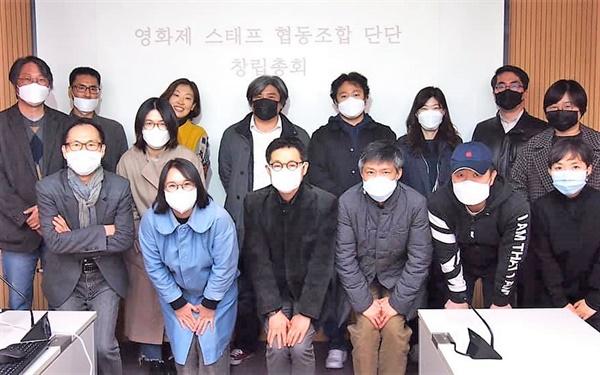 26일 서울 영진위 영화교육지원센터에서 열린 영화제 스태프 협동조합 단단 창립총회에 참석한 김조광수 이사장과 발기인들