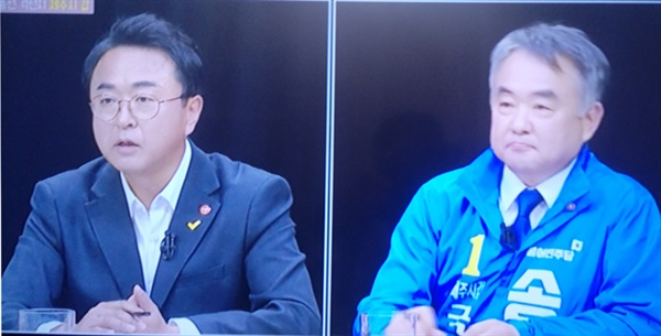 지난 19일 언론사초청토론에서 고병수 정의당 후보(좌)와 송재호 더불어민주당 후보(우)가 설정을 벌이는 장면이다.(사진은 JIBS 방송화면)