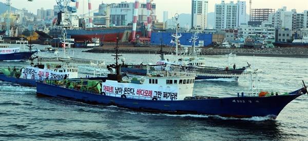 강모래는 바닥이 났고, 바다모래는 어장이 파괴된다 해서 어민들이 반대하고 있다.