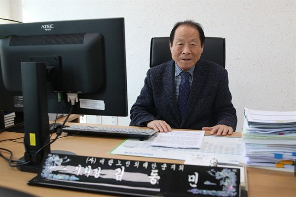 8년간 고생하셨습니다 사진은 지난 8년 동안 제11대, 12대 태안노인지회장을 역임한 뒤 오는 31일을 마지막으로 이임하는 김동민 지회장.