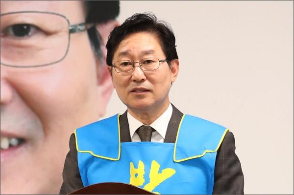 27일 온라인 생중계를 통해 출마선언을 하고 있는 더불어민주당 박범계 대전서구을 후보.