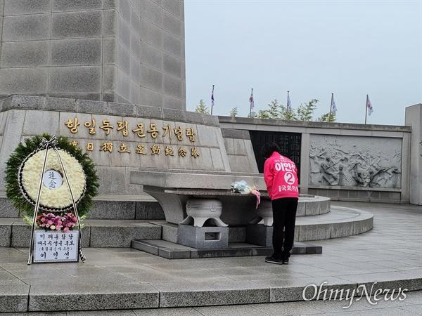 이인선 미래통합당 대구 수성구을 국회의원 후보가 27일 오후 항일독립운동기념관을 찾아 참배하고 승리를 위한 결의를 다졌다.