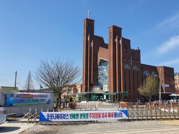 광천읍의 한 교회에서는 교회 입구가 통제되어 있었으며, '코로나바이러스 19 예방 관계로 주차장을 임시 폐쇄합니다'라고 적힌 펼침막이 주차장 정문에 내걸리기도 했다.
