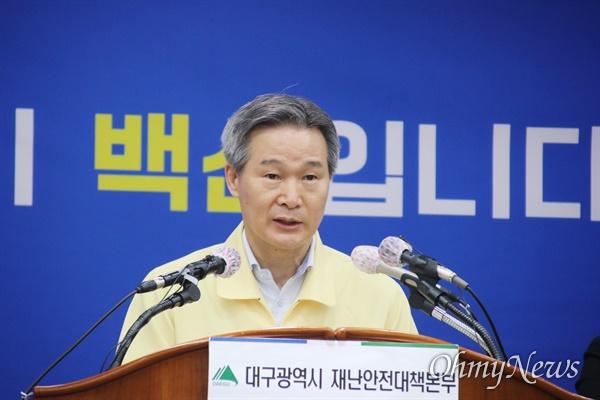 채홍호 대구시 행정부시장이 29일 오전 대구시청 상황실에서 코로나19 관련 브리핑을 하고 있다.