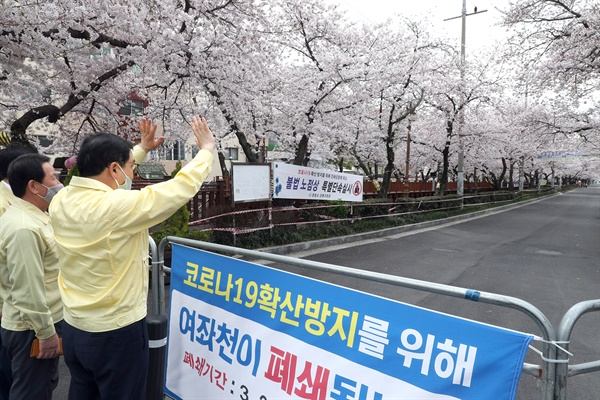 허성무 경남 창원시장이 3월 29일 전면 폐쇄된 진해 여좌천 일대를 살펴봤다.