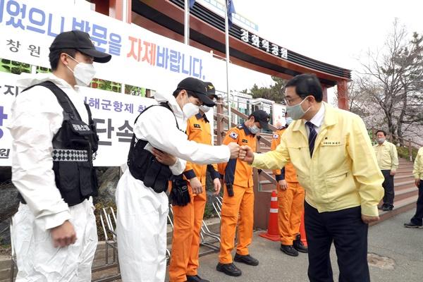 허성무 경남 창원시장이 3월 29일 전면 폐쇄된 진해 경화역을 찾아 관계자들을 격려하고 있다.