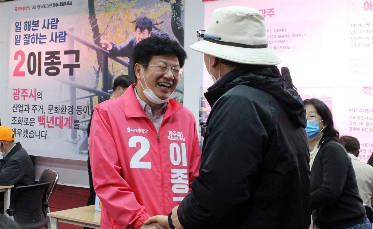 광주을 이종구 후보가 오포읍에 선거사무소를 이전하고 오픈데이를 열었다.