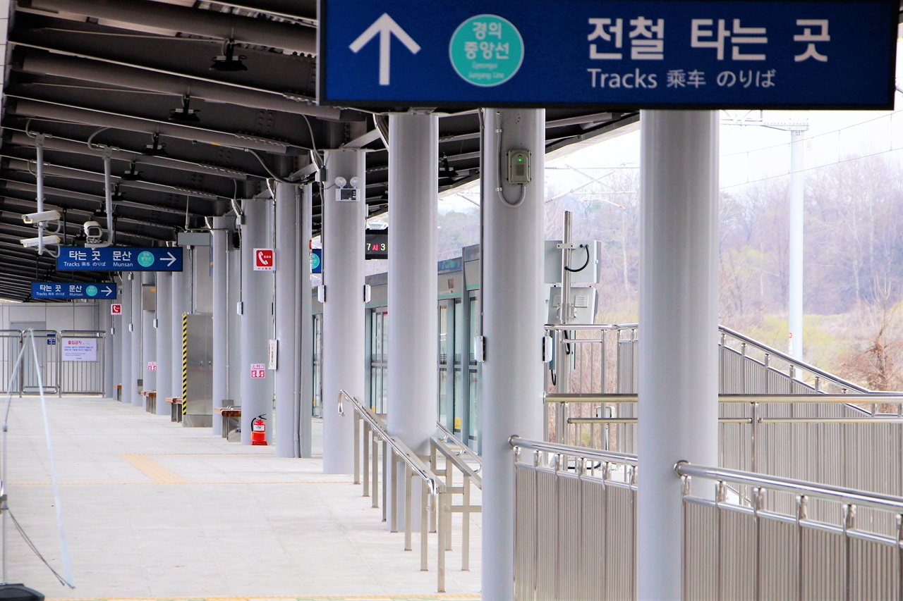 28일 전철이 개통한 임진강역의 승강장 모습.