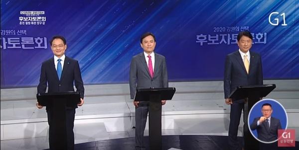 좌측부터 허영, 김진태, 엄재철 후보