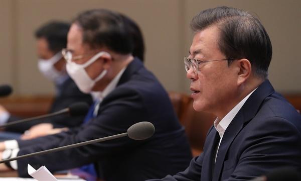 문재인 대통령이 30일 청와대에서 코로나19 관련 제3차 비상경제회의를 하고 있다.