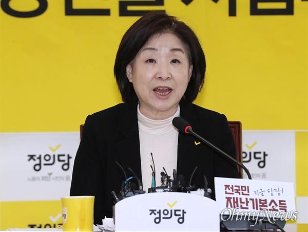 정의당 심상정 대표가 30일 오전 서울 여의도 국회에서 제21대 총선 관련 기자간담회를 하고 있다.