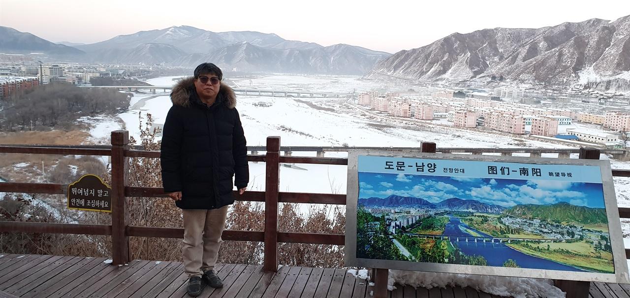 북한 남양앞에서 박종철 경상대 교수