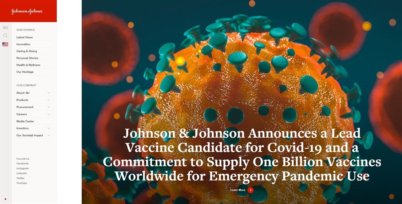 코로나19 백신 임상시험과 생산 계획을 발표하는 존슨앤드존슨 공식 홈페이지 갈무리.