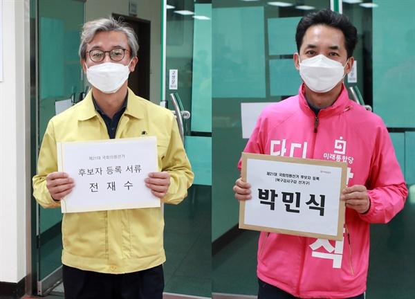 더불어민주당 전재수 의원(왼쪽)과 미래통합당 박민식 전 의원이 26일 오후 부산 북구선거관리위원회에서 4·15 총선 북강서갑 후보 등록을 하고 있다. 2020.3.26