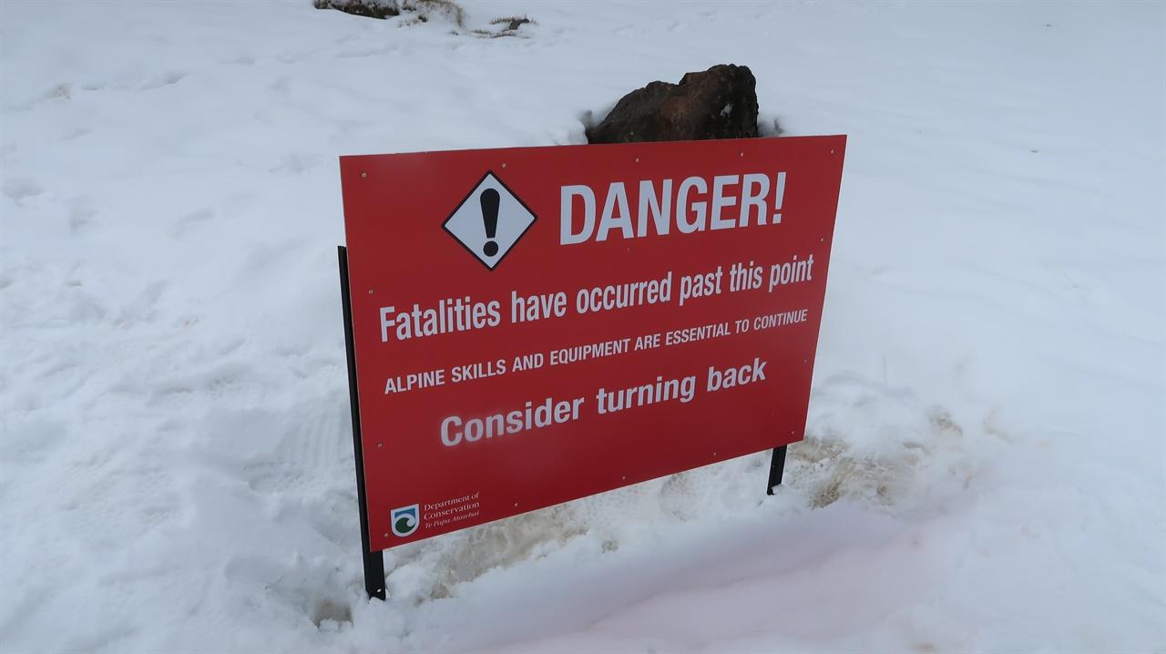 경고 '위험 지역. 자신 없으면 되돌아갈 것을 권함.'