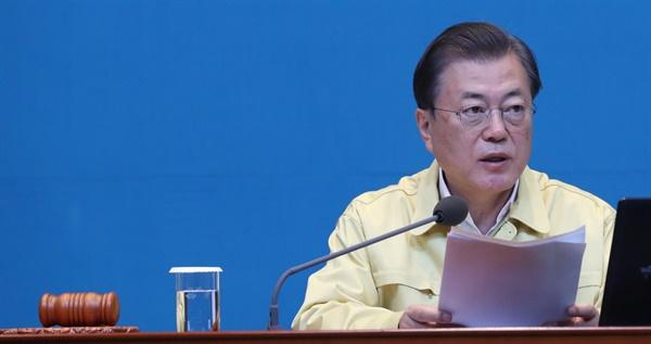 발언하는 문 대통령 문재인 대통령이 31일 청와대에서 열린 국무회의에서 발언하고 있다.