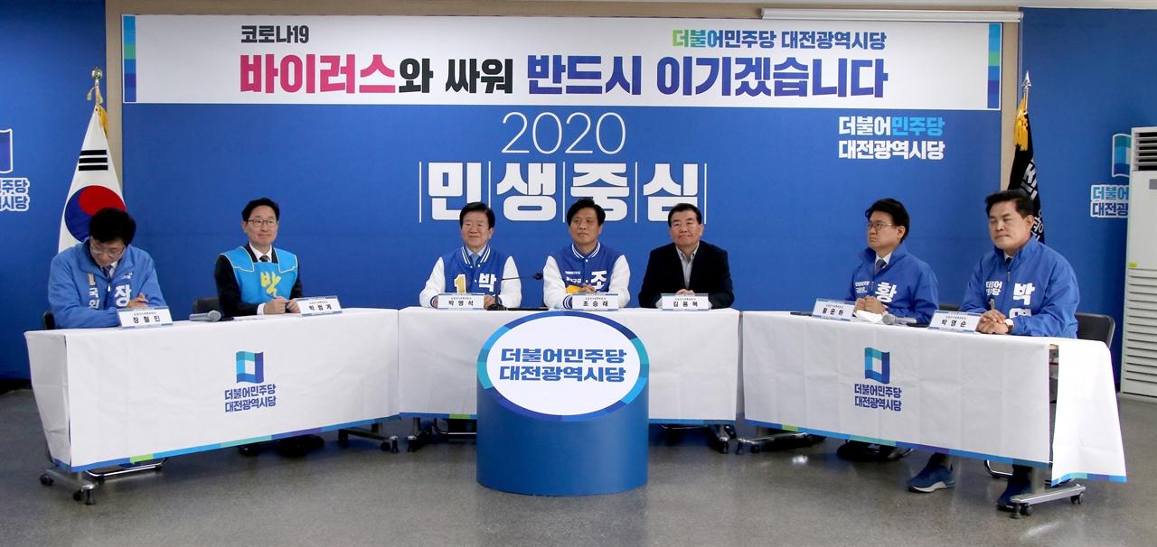 더불어민주당 대한민국미래준비 대전시당 선거대책위원회가 31일 대전시당 회의실에서 첫 공동선대위원장단 회의를 개최했다.