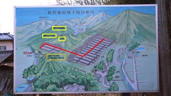 죠잔, 마이쓰루야마, 미나카미야마 지도 마이쓰루야마는 죠잔과 미나카미야마 사이에 위치해 있다.