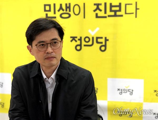 강상구 정의당 전략홍보본부장(비례대표 후보 20번)이 3월 31일 '오마이뉴스'와 인터뷰하고 있는 모습.