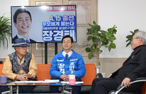 사회는 서울의소리 백은종 대표 신문고뉴스 임두만 편집위원장이 맡아 진행했다.