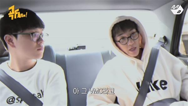 지난달 30일 첫 방송된 Mnet 예능 프로그램 <곡FARM!>