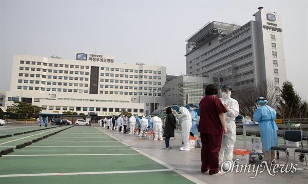 환자와 의료진 일부가 '코로나19' 집담 감염된 것이 확인되어 1일부터 병원 전체가 폐쇄된 경기도 의정부시 가톨릭대 의정부성모병원에서 직원, 환자, 보호자와 간병인 등 2천여명을 대상으로 전수 검사가 실시됐다.