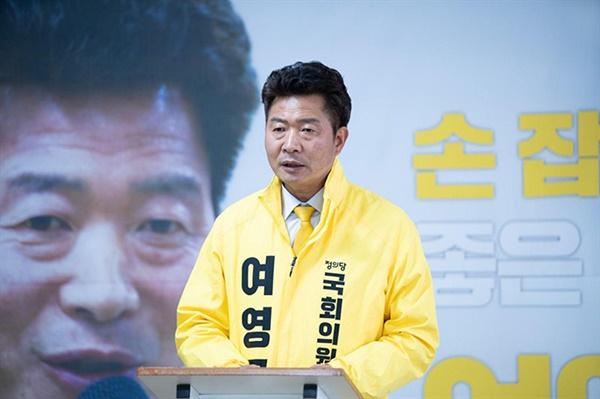 창원시 성산구에 출마한 정의당 여영국 후보