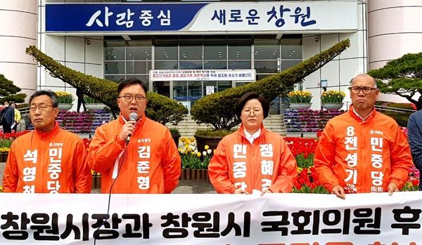 민중당 석영철(창원성산)?정혜경(창원의창)?김준형(진주갑)?전성기(거창함양산청합천) 총선후보는 1일 오후 창원시청 앞에서 기자회견을 열었다.