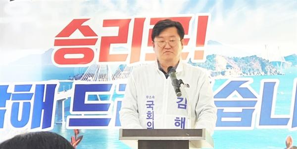 1일 오전 11시 무소속 김해연 후보가 자신의 선거사무소에서 기자회견을 열고 '조선산업과 노동정책'을 공약했다.