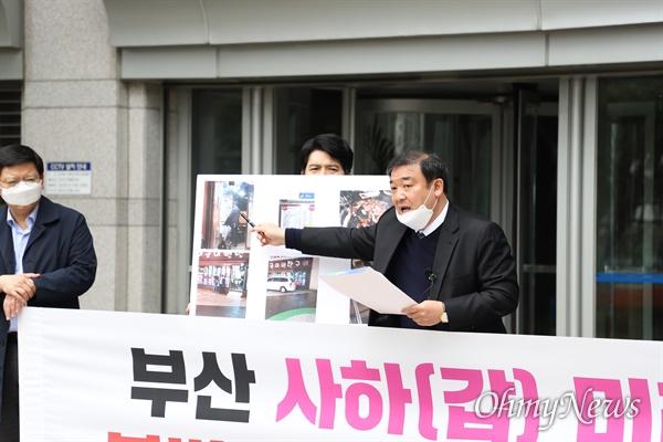 더불어민주당 부산선대위가 1일 부산시의회 앞에서 선관위에 엄중 조사를 촉구하는 기자회견을 열고 있다.