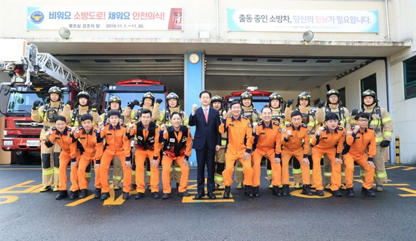 김경수 경남지사가 소방관들과 함께 했다.