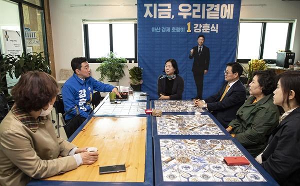 민주당 강훈식 의원은 21대 총선에서 재선에 도전한다.