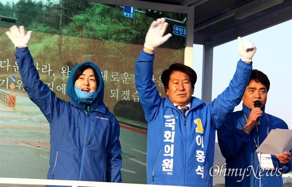 '창원성산' 국회의원선거에 나선 더불어민주당 이흥석 후보가 2일 아침 창원대로 위아사거리에서 한은정 창원시의원과 함께 출근하는 사람들을 향해 인사하고 있다.