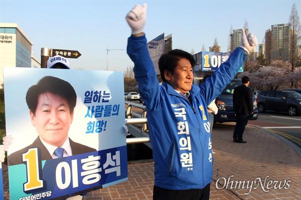 '창원성산' 국회의원선거에 나선 더불어민주당 이흥석 후보가 2일 아침 창원대로 위아사거리에서 출근하는 사람들을 향해 인사하고 있다.